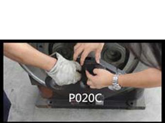 P020C